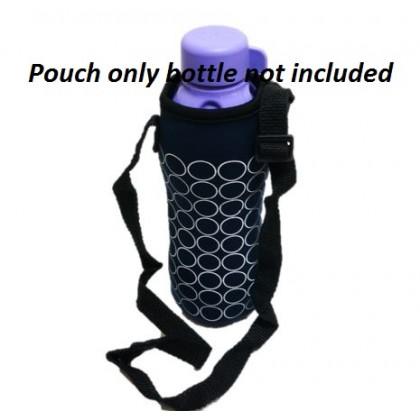 Pouch for 500ml Bottle - Dark Blue